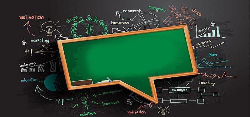 School Boards Background Minimalist Poster School Board Education