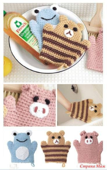 Pin de janixia f en Crochet ideas | Pinterest | Gaby