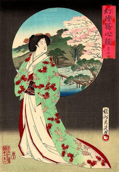 Ukiyo-e artist Chikanobu