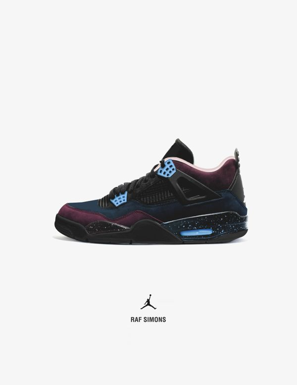 new arrivals db767 06340 thirdlooks  Hypothetical Sneaker Collabs