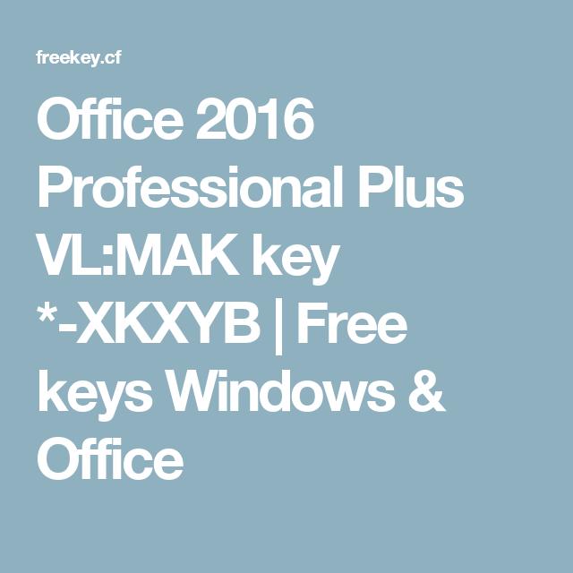 office 2016 pro plus vl product key