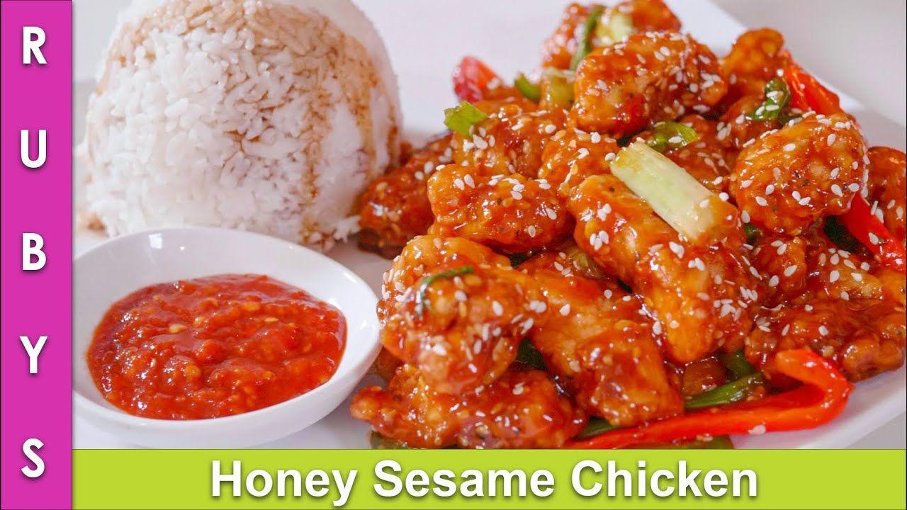 Sesame Chicken Sticky Rice Chinese Stir Fry Food Recipe In Urdu Hindi Rkk Youtube Indian Food Recipes Chinese Stir Fry Chicken Recipes