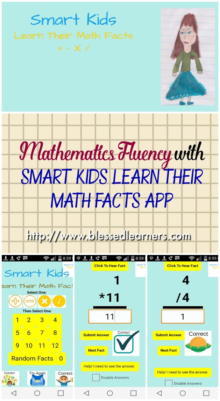 10 Tips to Build Mathematics Fluency in Number Facts | Pinterest ...