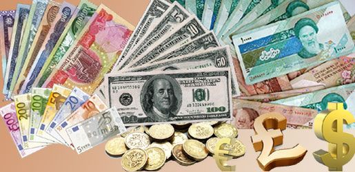 The Price Of Euro Currency Exchange Rate Was 1365 Iraqi Dinars Per