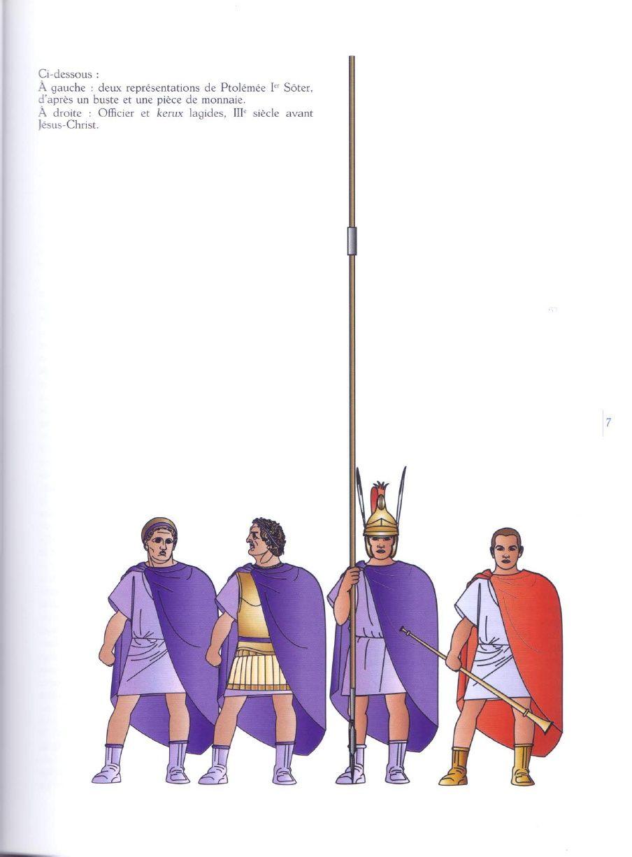 армия птоломеев
