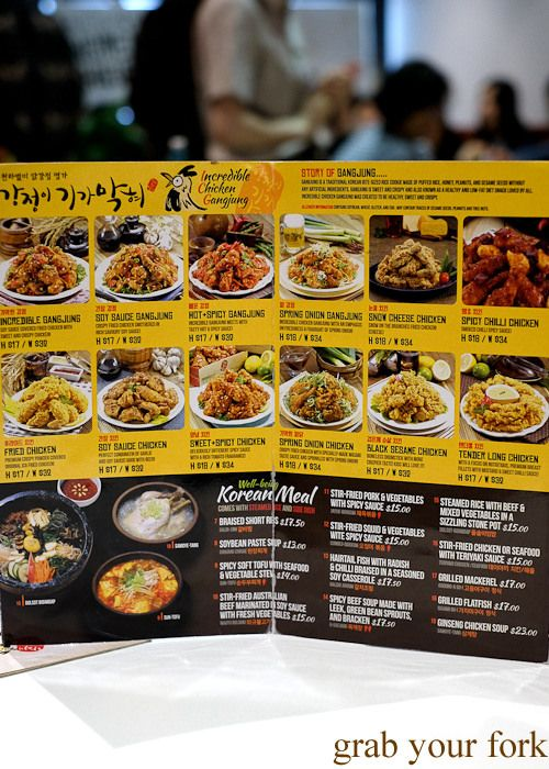 Korean Fried Chicken Menu At The Sparrows Mill Sydney Places To