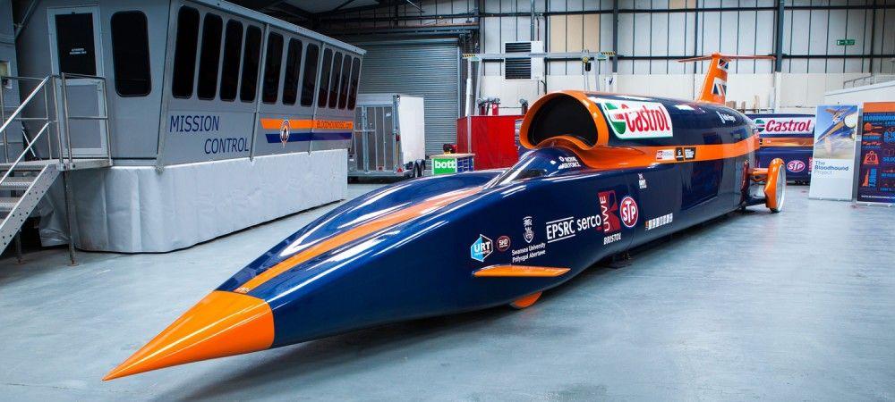 coche-supersonico