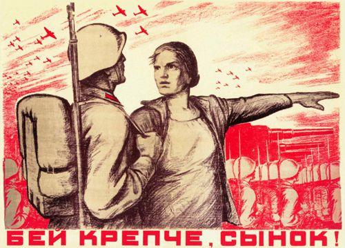 Nationalist Artwork B6fd360844061f1c0612068909d0f146