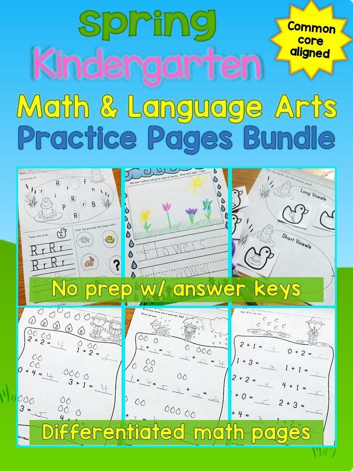 Spring Kindergarten Language Arts & Math Bundle Common Core Aligned ...