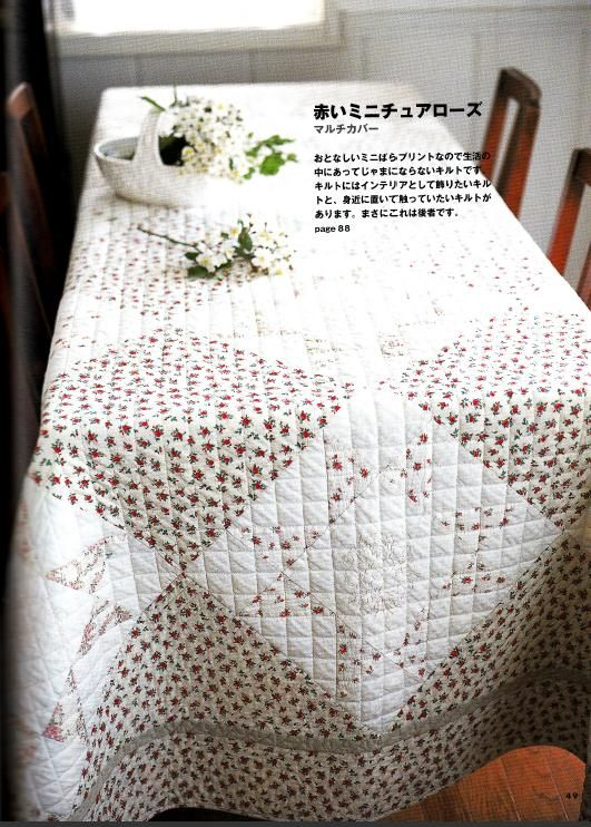 made by Sanae Kono in パッチワークで花を愛でる