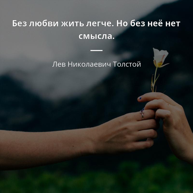 любви нет цитаты картинки девушки