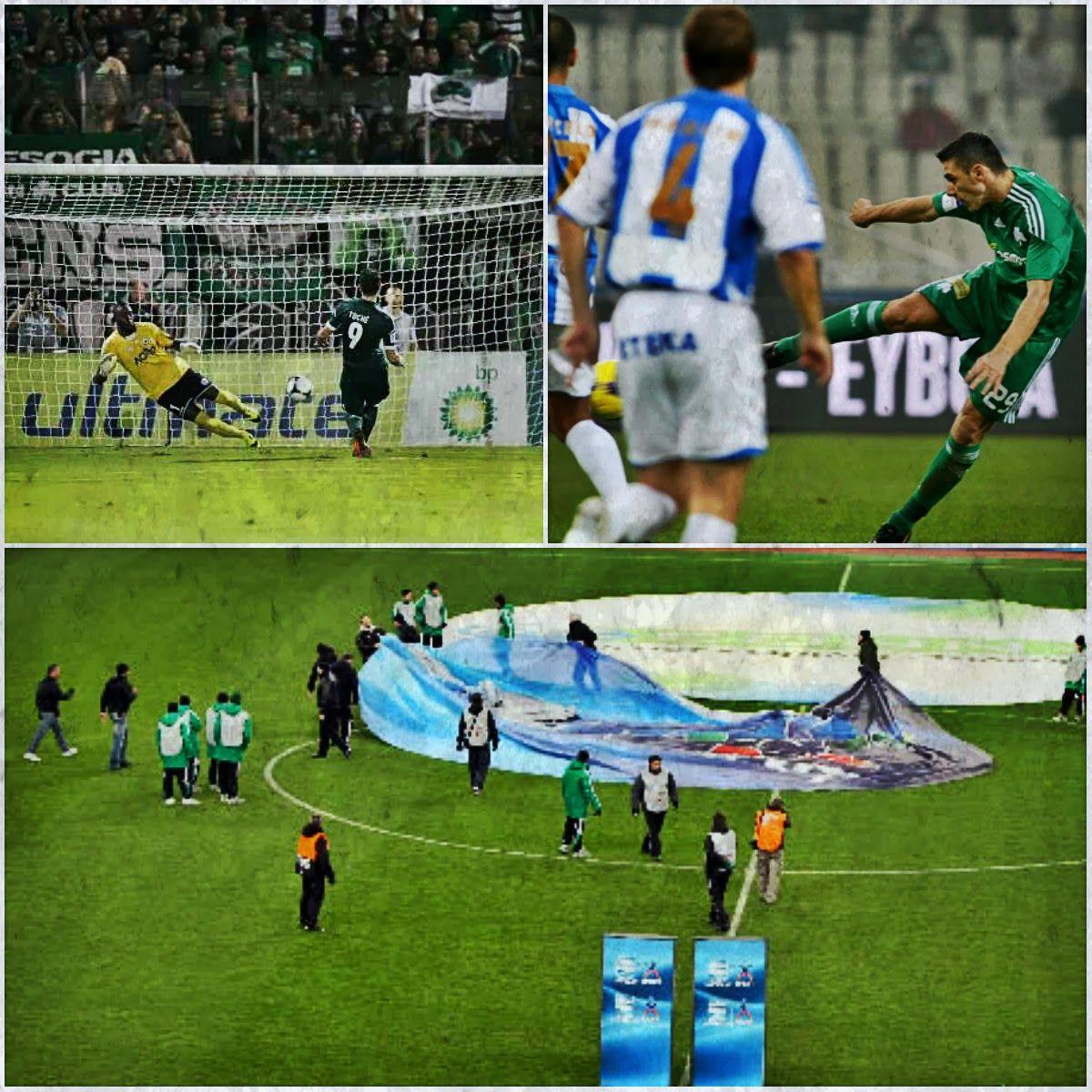 http://www.panathinaikos-press.com/2015/05/panathinaikos-atromitos-proistoria.html