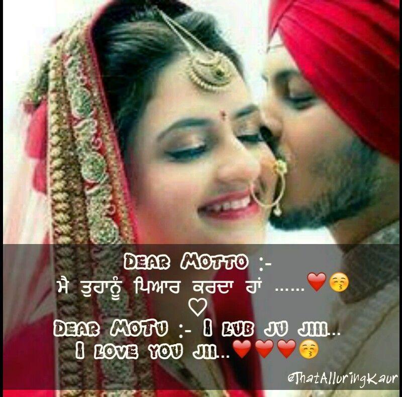 •PUNJABI QUOTES• #desi #life #couple #couplegoals #follow ...