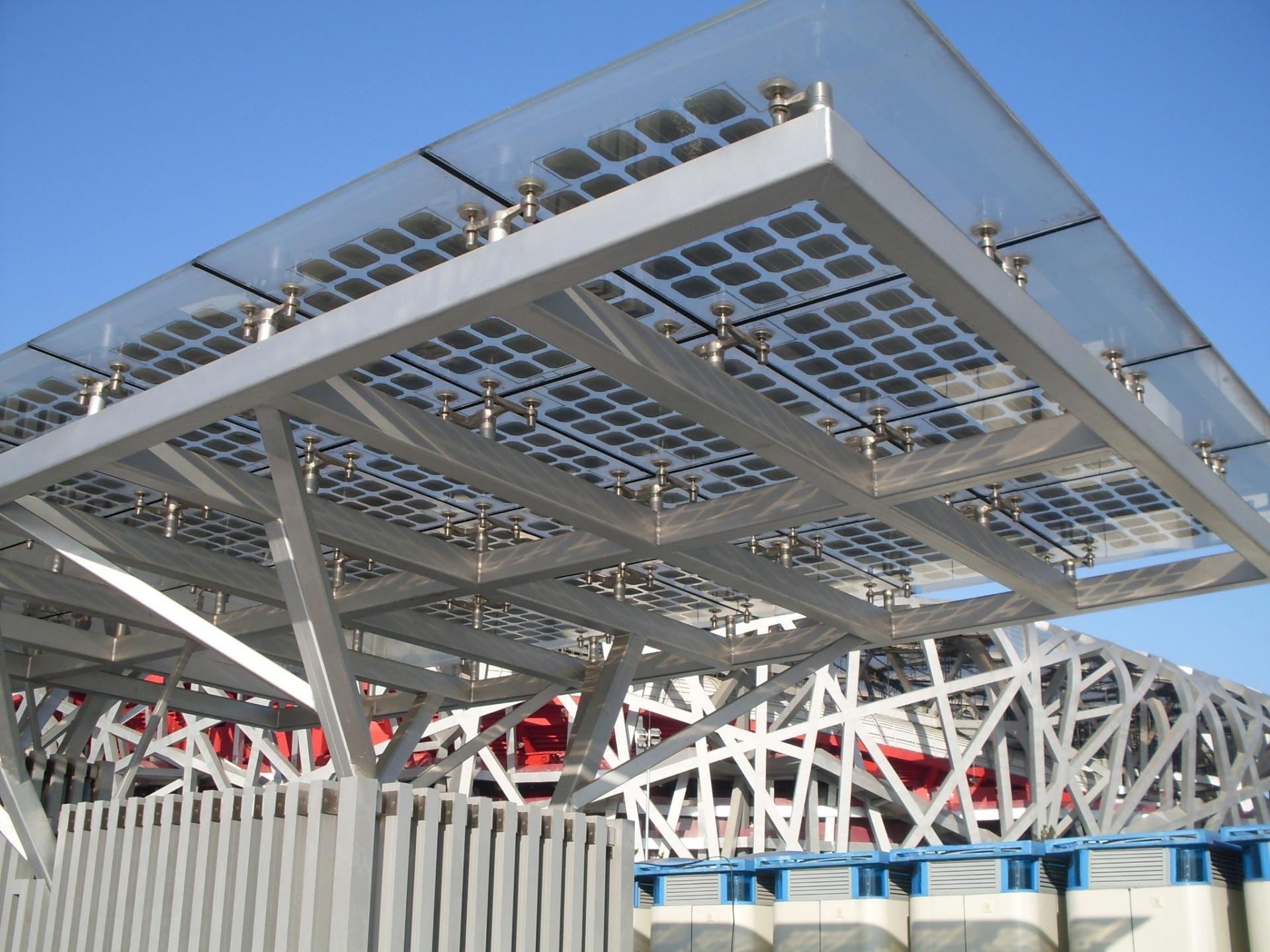 Bipv By Canadian Solar Archello Ecological House Solar Solar Windows