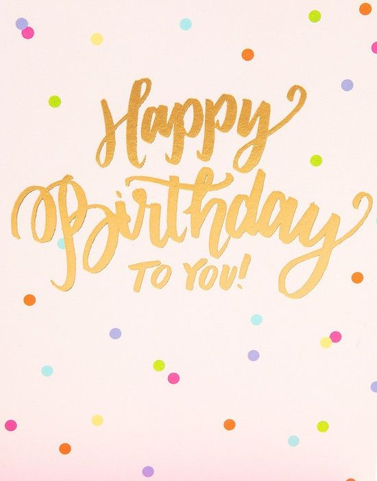 Happy Birthday Confetti Happy Birthday Greetings Happy Birthday Messages Happy Birthday Wallpaper