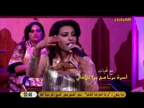 أغاني ليبية أغنية الحمام الزاجل للشاعر يونس بالنيران والملحن رمضان كازوز برنامج برا بلادي Libya Concert