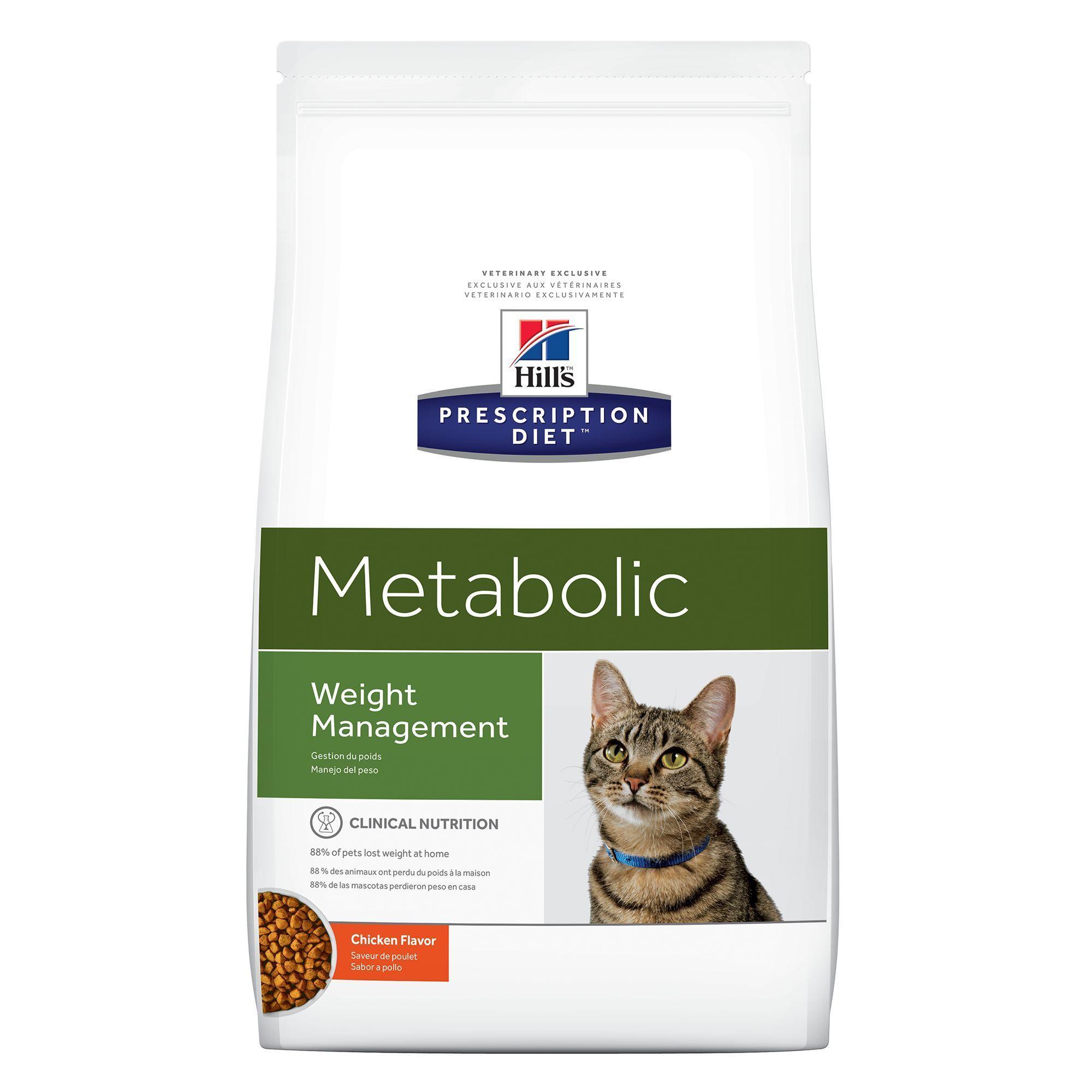 Hill S Prescription Diet Metabolic Weight Management Cat Food Chicken Size 8 5 Lb In 2020 Hills Prescription Diet Dry Cat Food Dry Dog Food