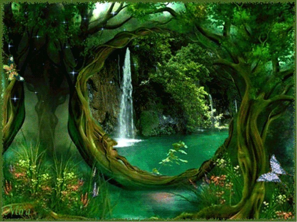 Картинки анимация леса