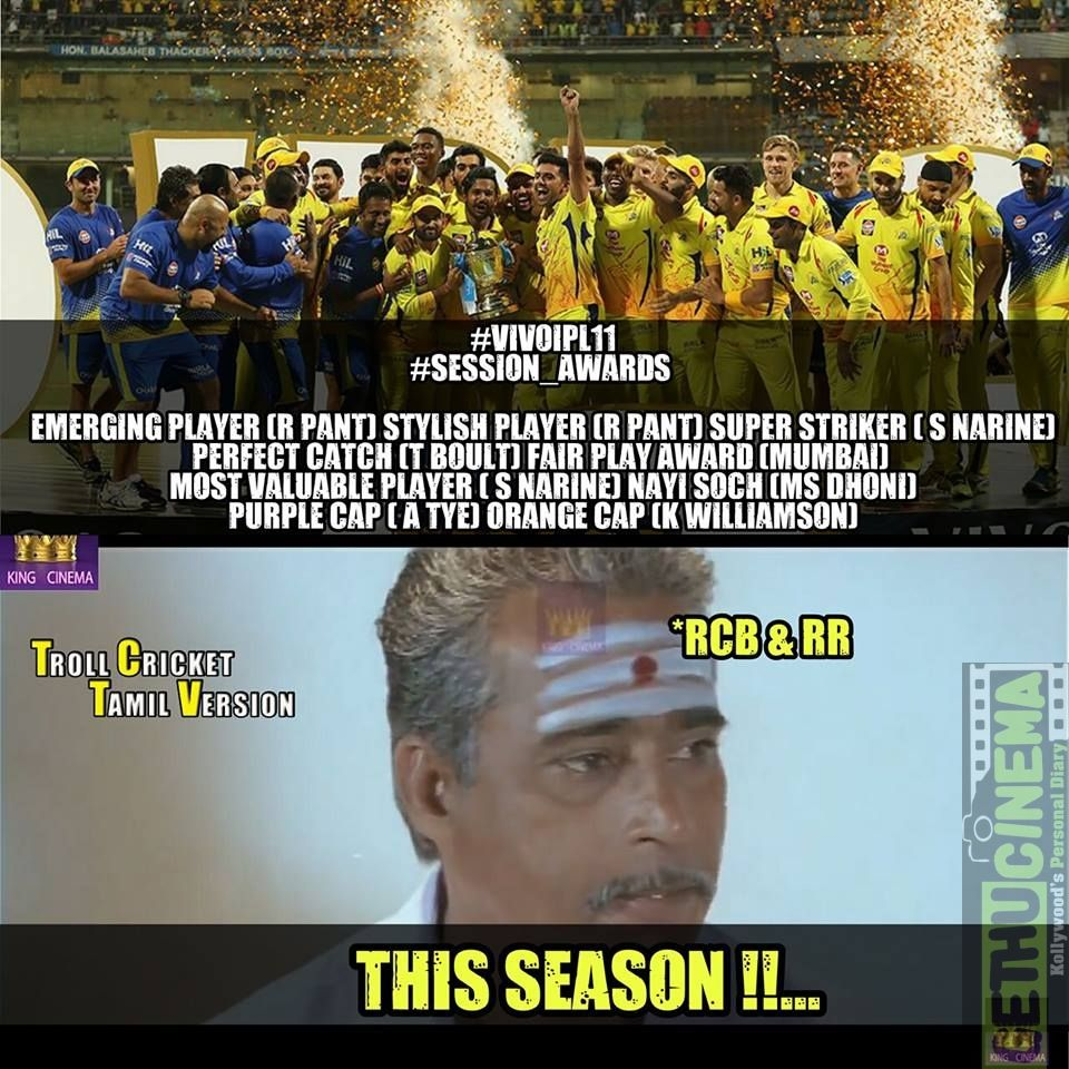 Ipl 2018 Csk Memes Collection Csk Won The Match In Ipl 2018 Meme Gallery Gethu Cinema Ipl Memes Match
