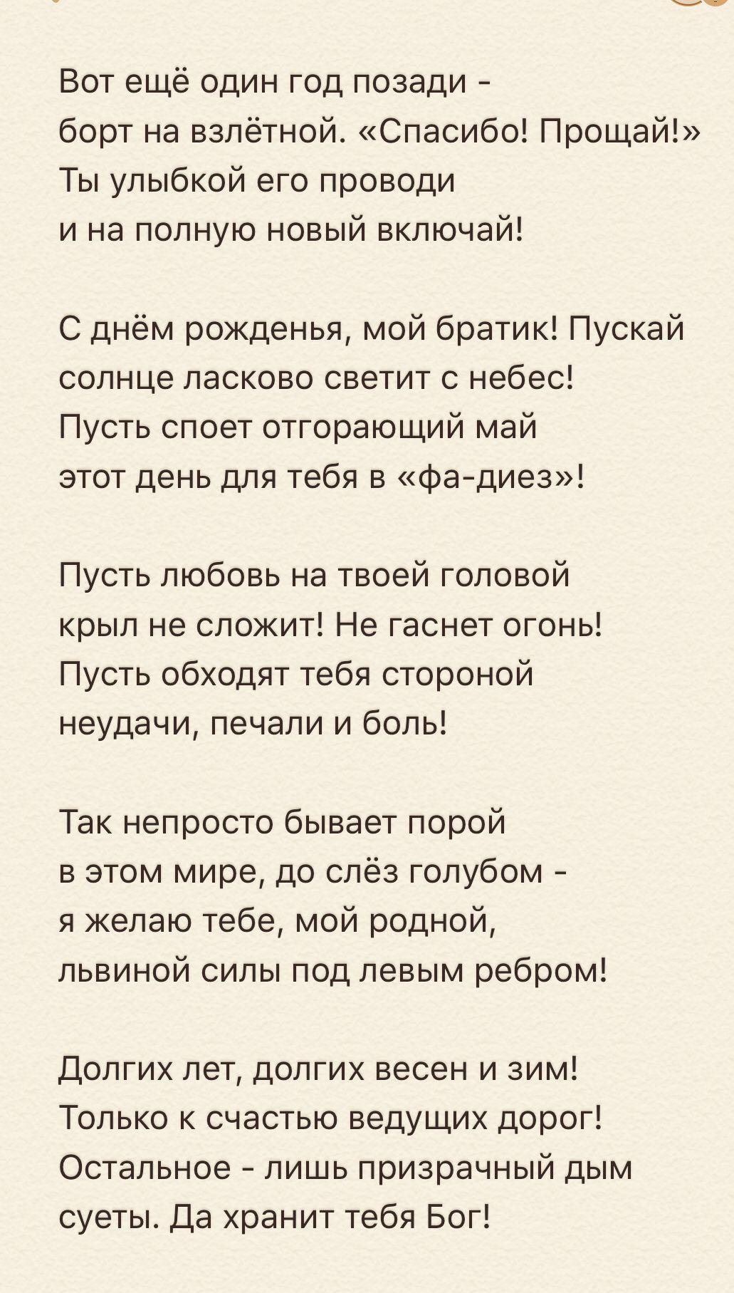 Pin Ot Polzovatelya Yolka Na Doske Literaturnoe Portfolio Teksty