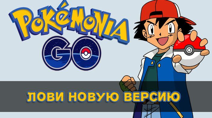Как скачать pokemon go | ios & android? Youtube.