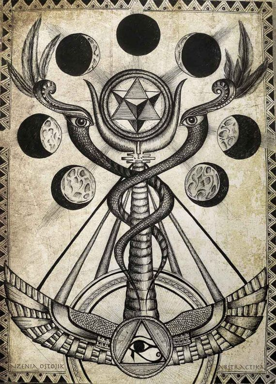 Caduceus Of Mercury Occult Art Esoteric By Abstractikaartwork