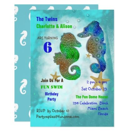 Swimming Seahorses Twins Birthday Party Invite