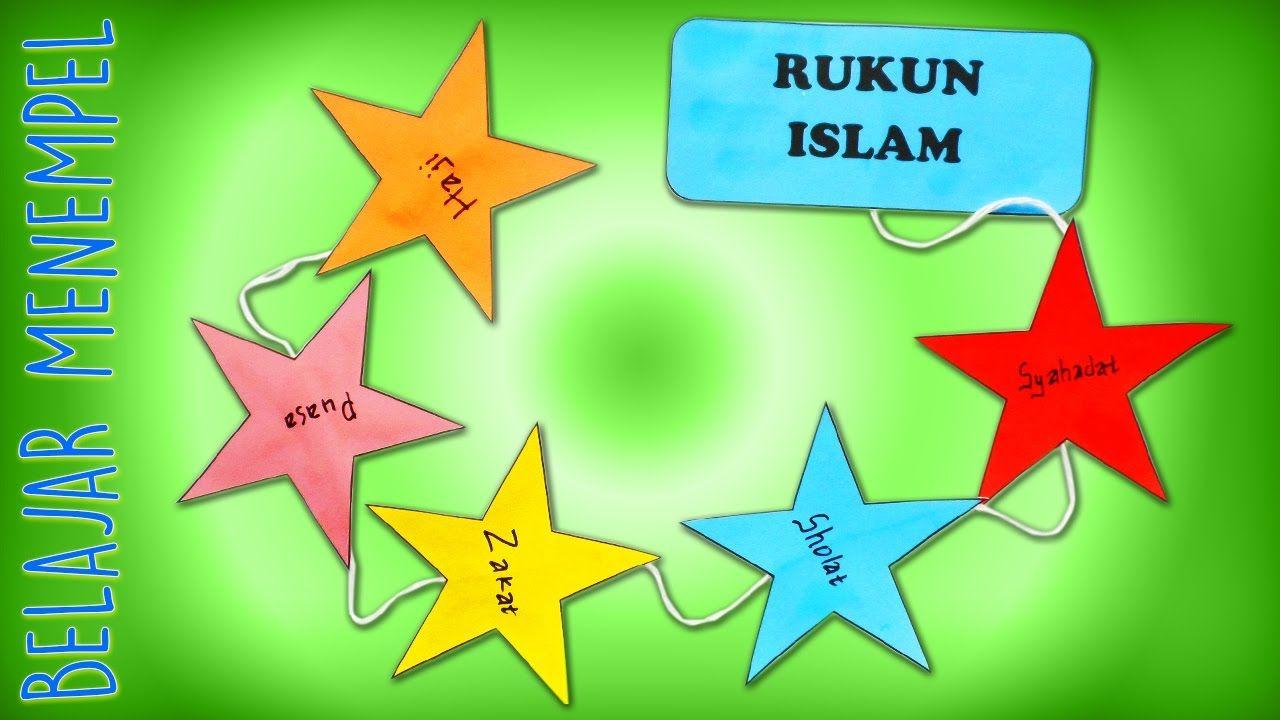 RUKUN ISLAM Belajar Fiqih Anak HD Jamal Laeli