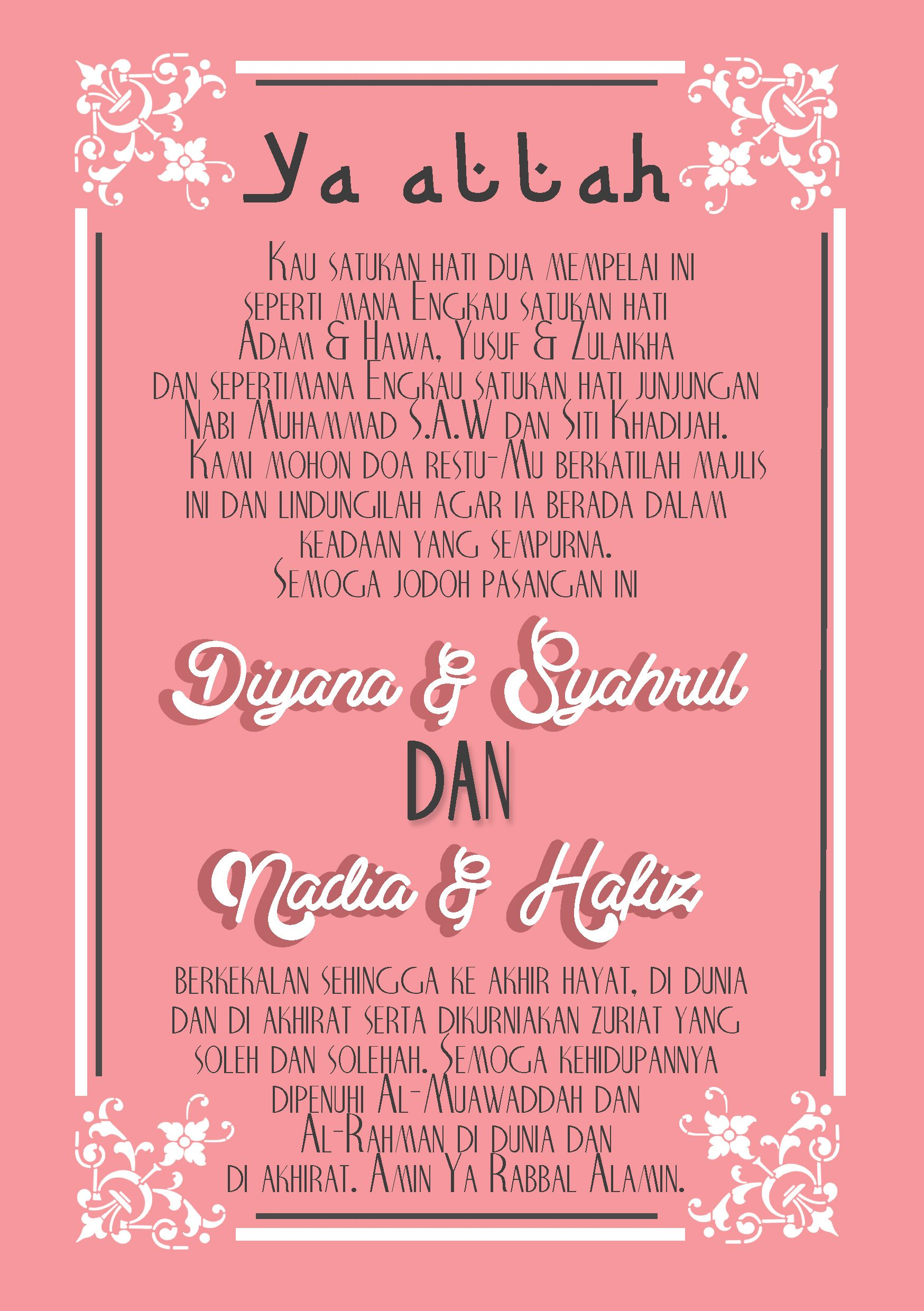 Wedding Card Design for Malay Wedding (Page 4) #nadiasuchendesigns #weddingcard #malaywedding For custom made invitation designs, contact nadiasuchen@gmail. ...