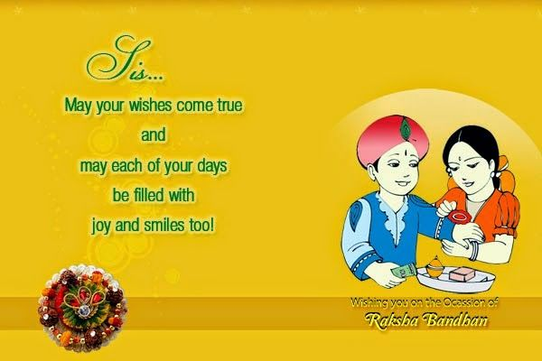 Raksha Bandhan Songs Rakhi Pinterest Raksha bandhan songs and - invitation card format for satyanarayan pooja
