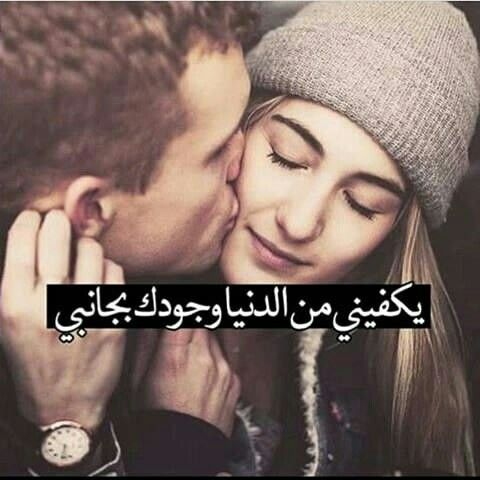 Pin By فخوره بنفسي On ليتها تقرأ Calligraphy Quotes Love