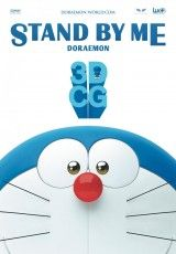 Stand By Me Doraemon Online Espanol Latino 2014 Descargar Pelicula Completa Stand By Me Doraemon Doraemon Stand By Me