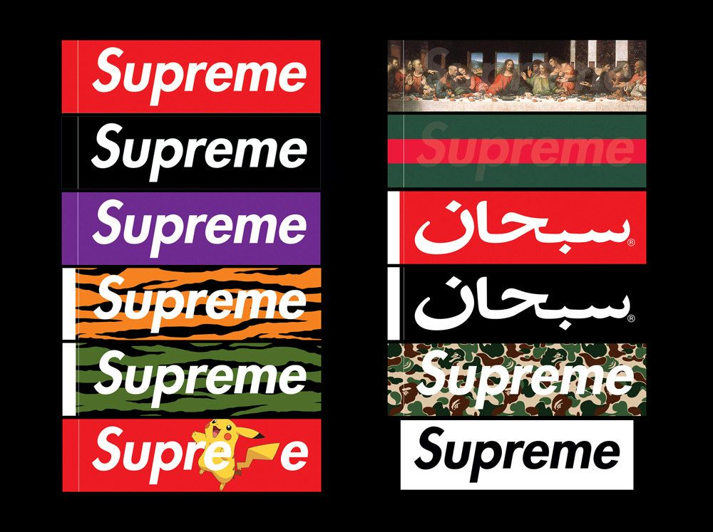 12 Supreme Box Logo Vinyl Gloss Stickers Red Purple by