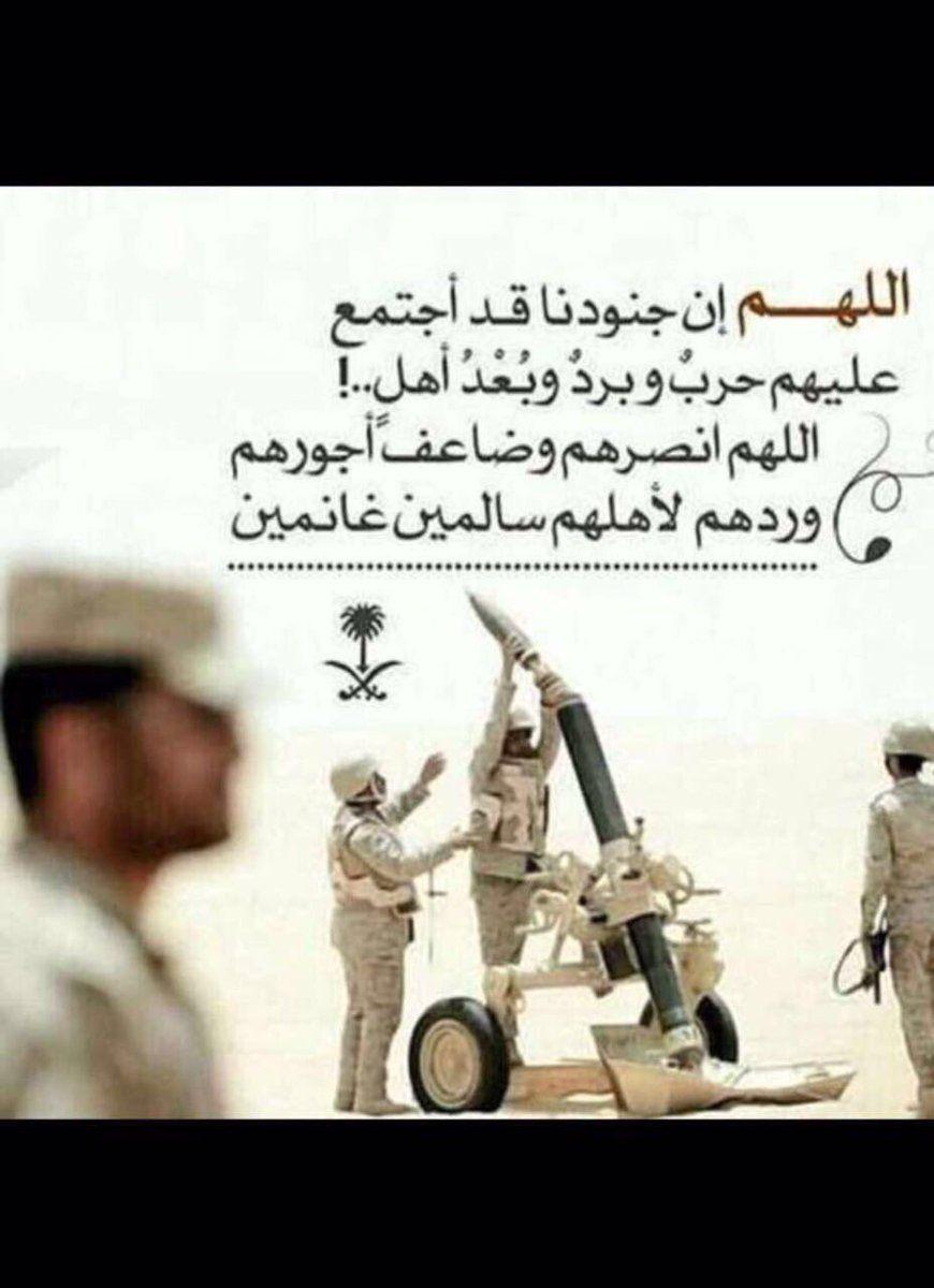 نتيجة بحث الصور عن عباره عن الجنود البواسل Movie Posters Photo Poster