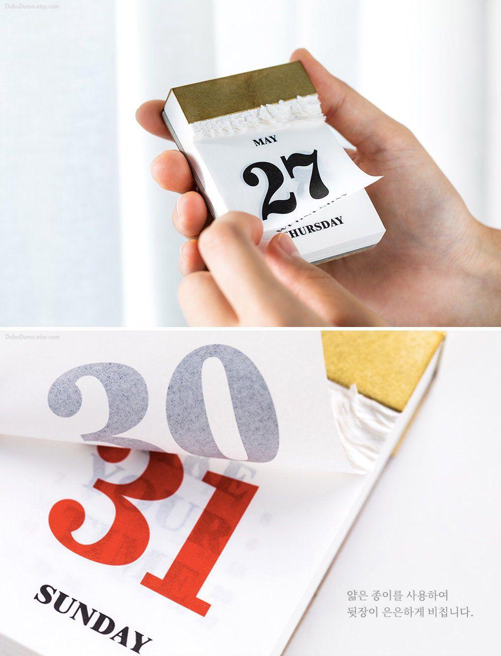 2020 Daily Calendar 2020 Desk Calendar 2020 Wall Calendar Etsy In 2020 Daily Calendar Desk Calendars Calendar