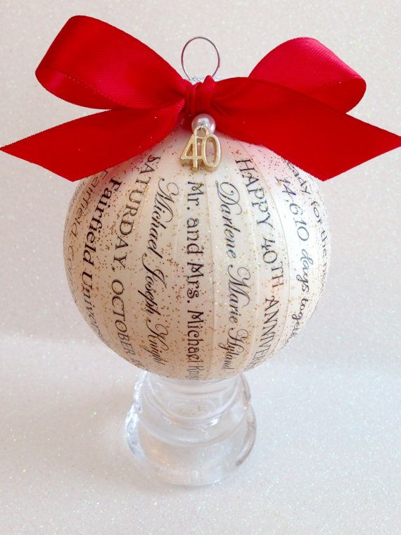 49th Wedding Anniversary Gift Ideas For Parents : 40th Anniversary Gift ~ Unique, Personalized Ornament ~ Parent Gift ...