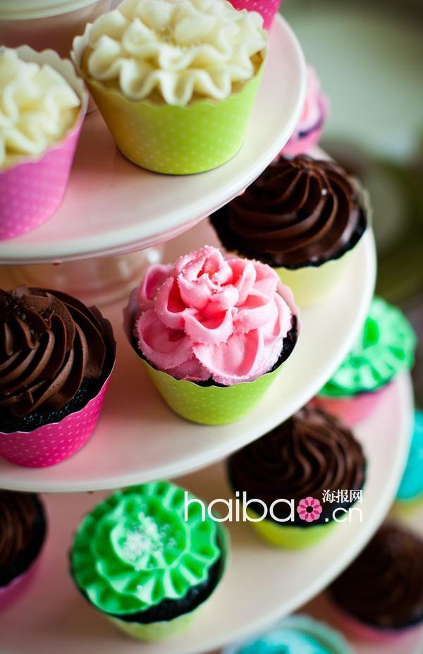 Beautiful cake with Nice jewelry http://www.aliexpress.com/store/1577044