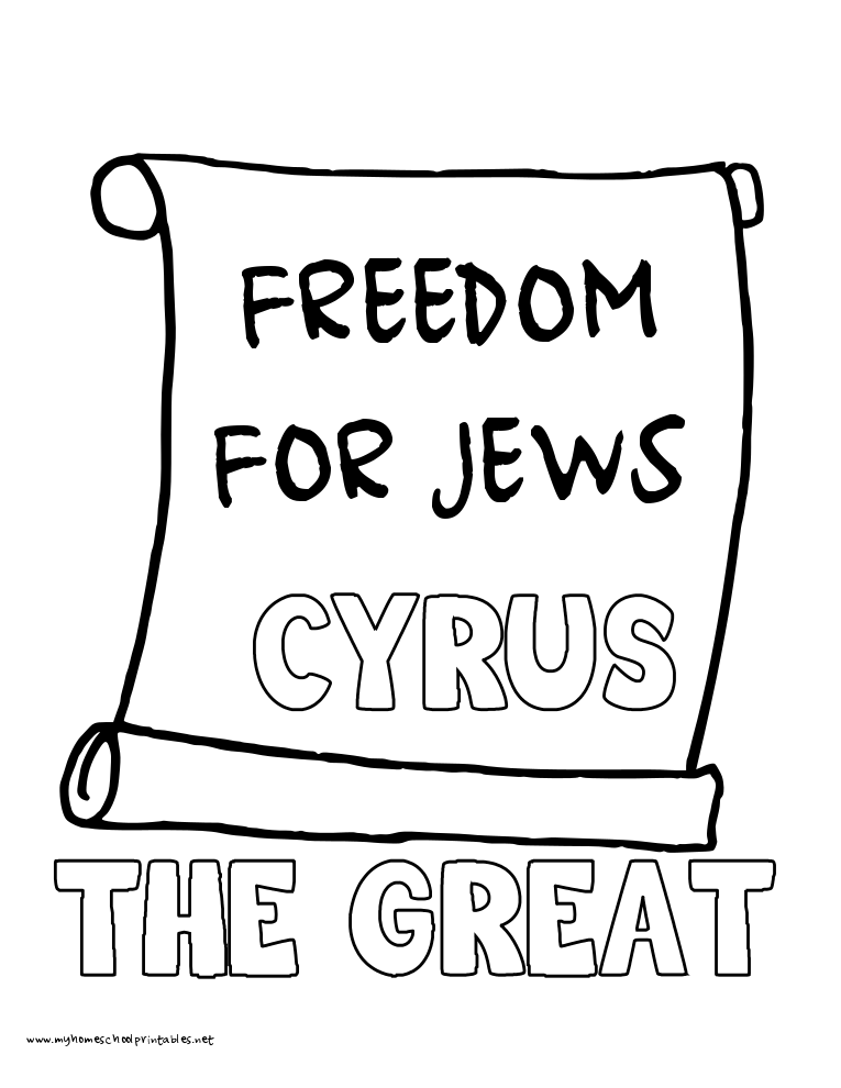 World History Coloring Pages Printables Cyrus The Great Quick PrintWorld