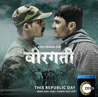 Veergati (2019) Hindi Zee5 Originals WEB-DL x264 AAC 350MB | Movie
