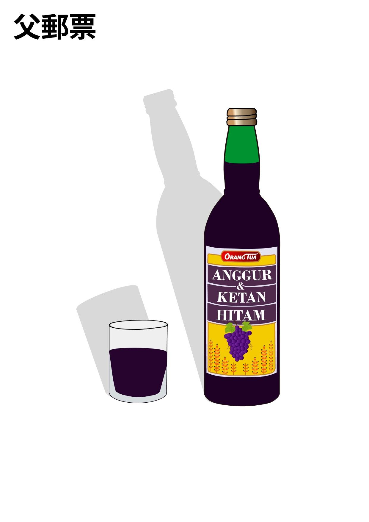 Anggur Orang Tua Logo : anggur, orang, Vector, Orang, Anggur,, Anggur, Merah,, Alkohol