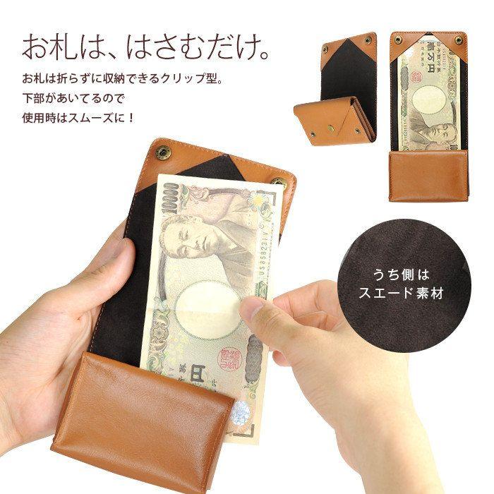 3135c906834b 極小ミニ小さい財布三つ折り小銭入れ・カードケース付きメンズレディースレザー本