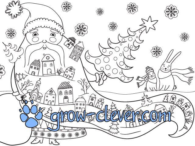 Новогодняя раскраска-плакат для детей | Раскраски, Книжка ...