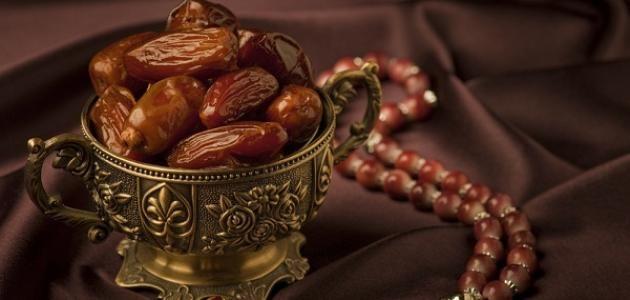 فوائد صيام شهر رمضان موسوعة موضوع Ramadan Dp Ramadan Kareem Ramadan