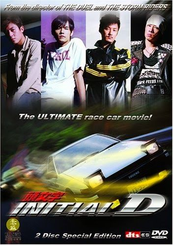 D - Underworld full movie in english download free