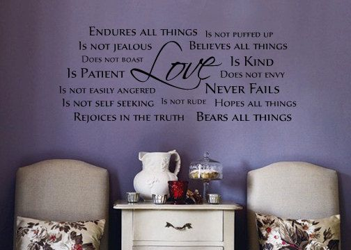Hey I Found This Really Awesome Etsy Listing At Https Www Etsy Com Listing 472721095 Love Is Patient K Inspirational Wall Decals Love Is Patient Vinyl House