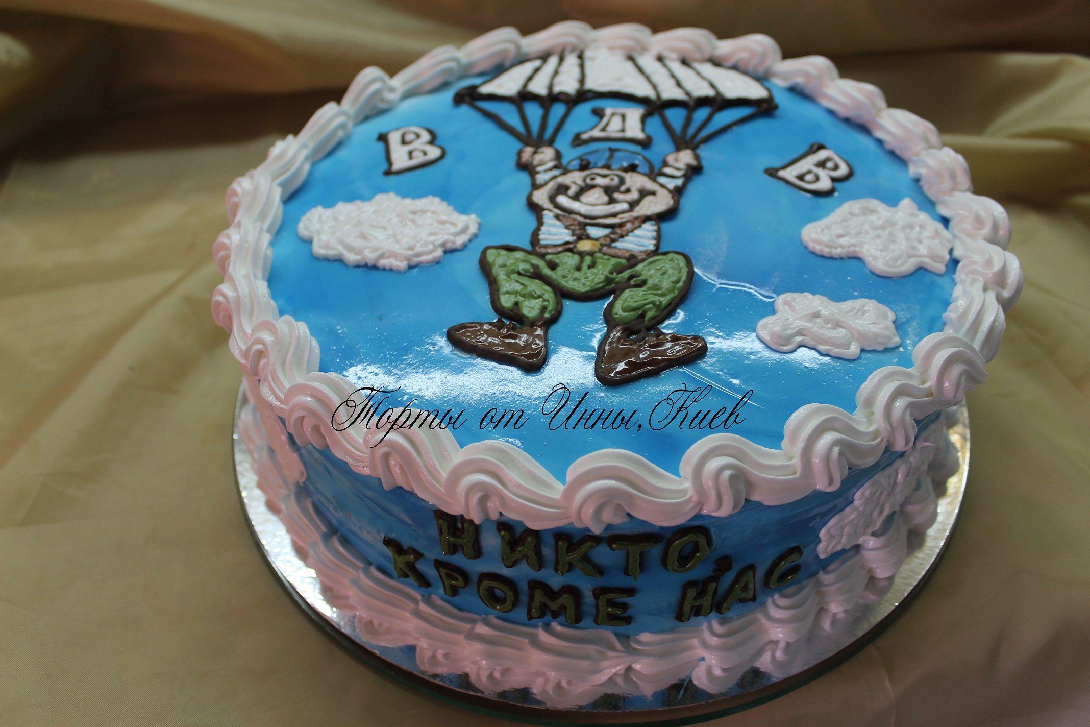 минута фото торта на день вдв объявление услугах фото
