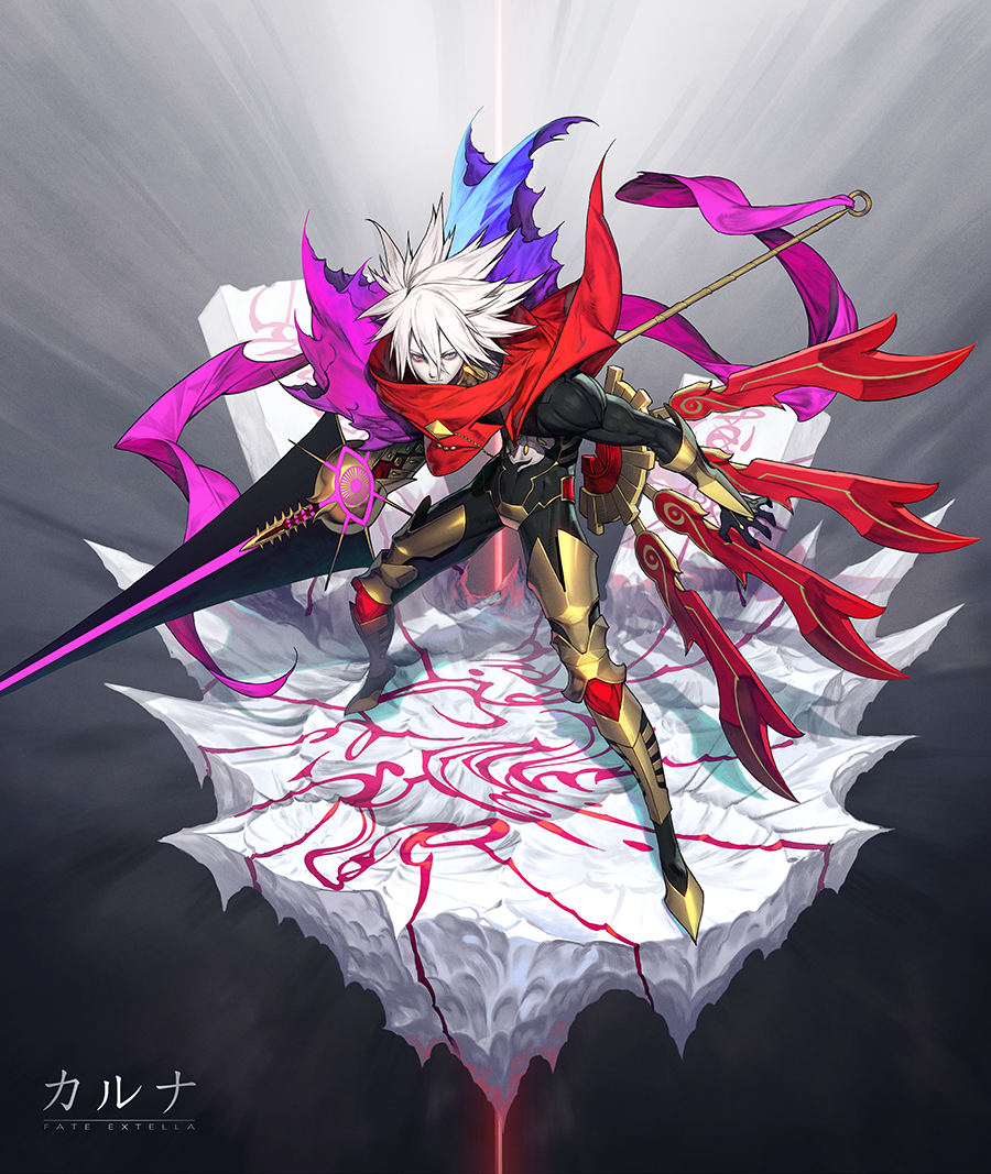 Karna【Fate/EXTRA】 Anime, Fantastic art, Fate servants