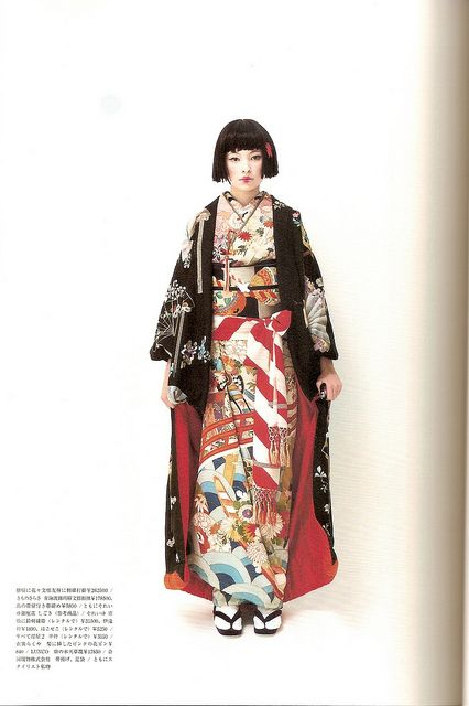 Kimono-hime issue 7. Fashion shoot page 9 | Flickr – Compartilhamento de fotos!