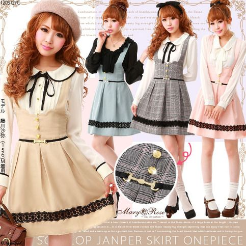 46+ Japan style dress ideas