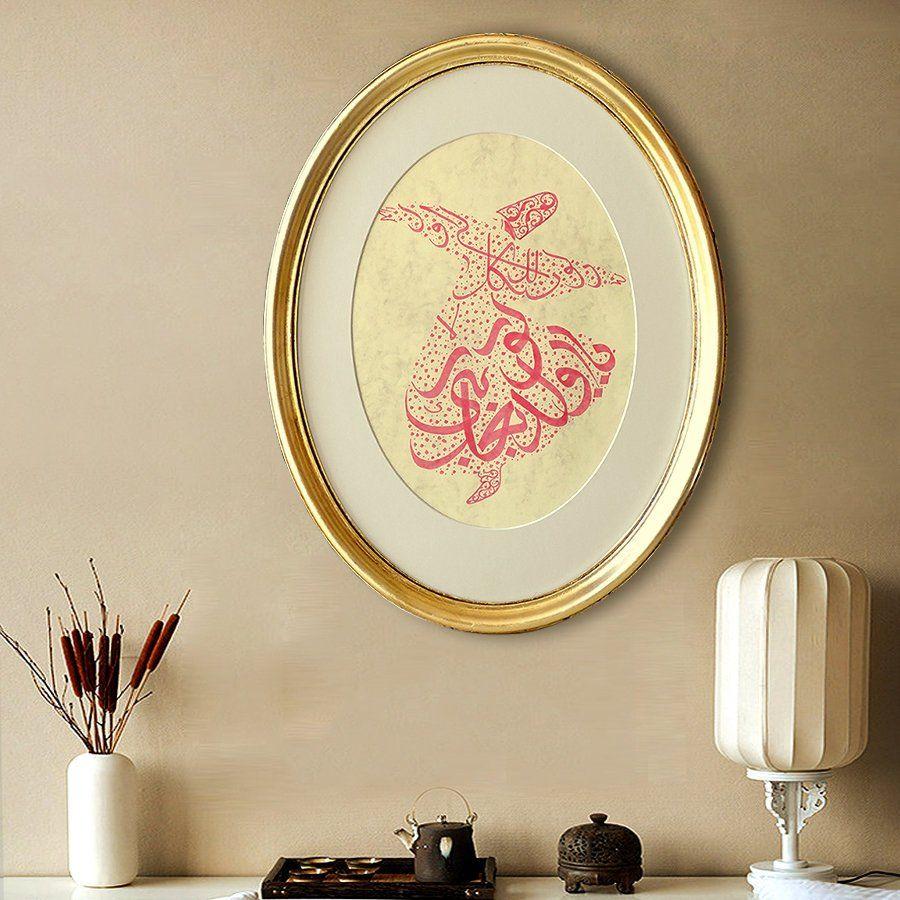 """Rumi Quote Art """"Come, come, whoever you are"""" ORIGINAL Islamic ..."""